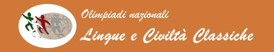 olimpiadi-delle-civilta-classiche